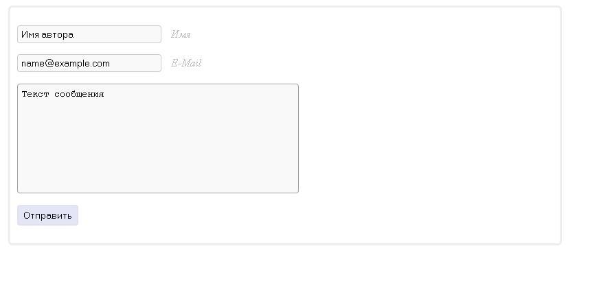 создание html формы