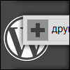 файл functions.php