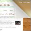 флеш-уголок для сайта