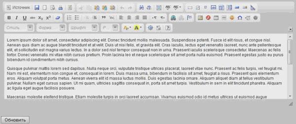 Визуальный редактор с файловым менеджером