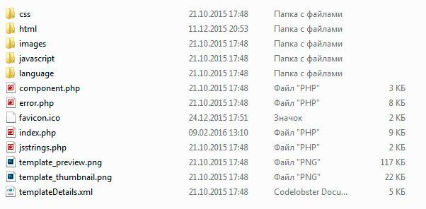 Как изменить (поменять) фон сайта Joomla ...: webformyself.com/kak-izmenit-fon-sajta-joomla