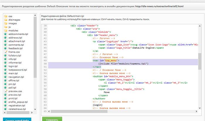 Как сделать еще одну страницу в html 737