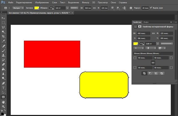 Уроки веб-дизайна в Фотошопе, Photoshop для web-дизайна