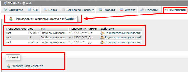 Как сделать чистую базу 1с 8.3