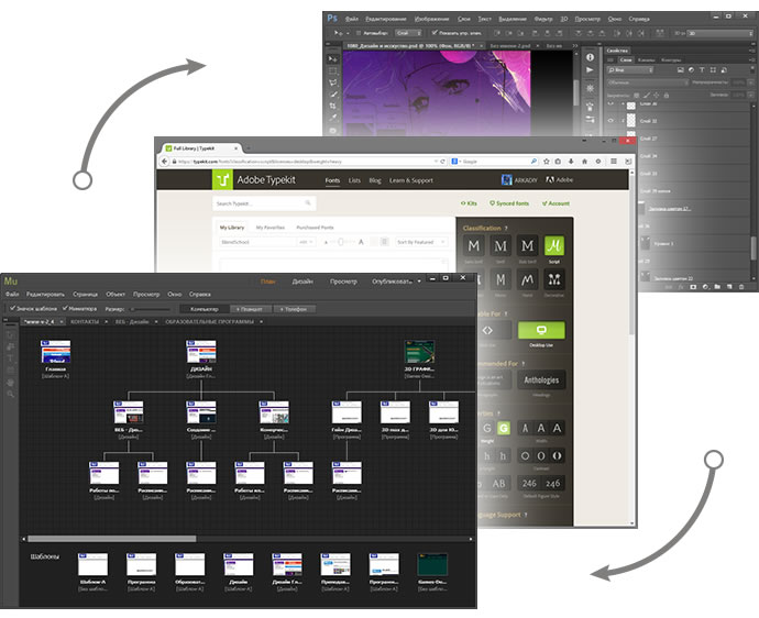 веб дизайн программа - фото 10