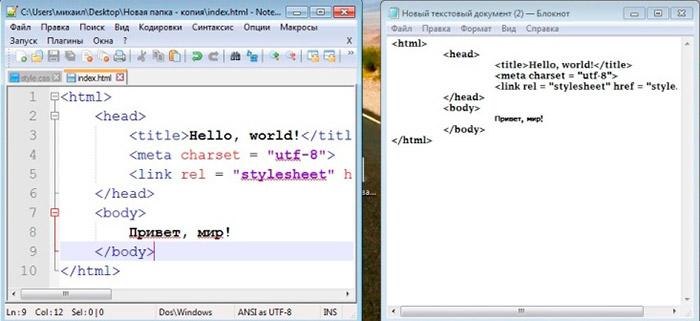 Как создать сайт html в блокноте теги