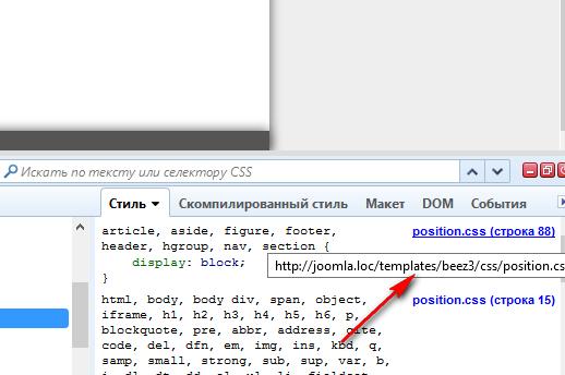 Как создать чат на сайте джумла - Rwxchip.ru