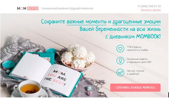 Примеры веб дизайна сайтов