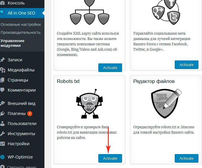 Создать сайт html в блокноте цвета