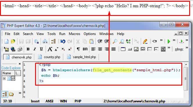 Пробельные символы и форматирование ими кода в html а так