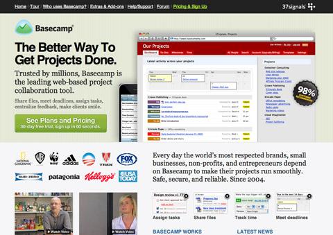 веб-дизайн