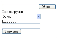 загрузка изображений php на сервер