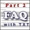 FAQ с использованием PHP-jQuery и текстовых файлов. Часть 2.