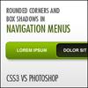 CSS3 vs. Photoshop: закругленные углы и тени блока.