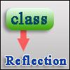 Отражения PHP (class ReflectionClass)