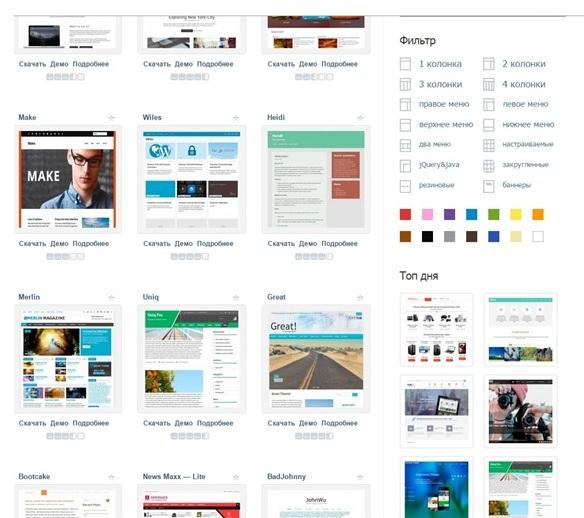 Php движок темы сайта созданием сайтов в нижнем новгороде