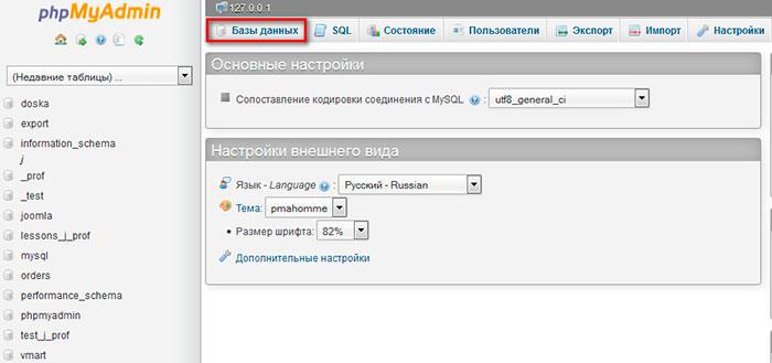 определить хостинг на котором расположен сайт