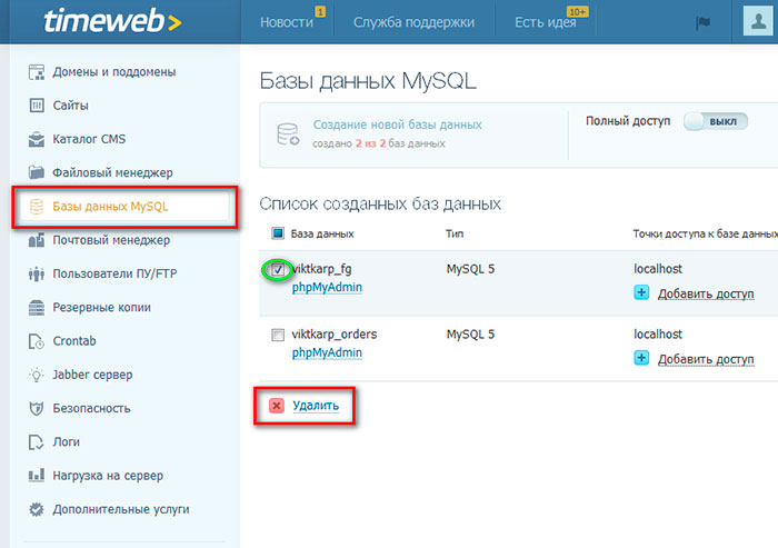 бесплатный хостинг для ксс сервера v34