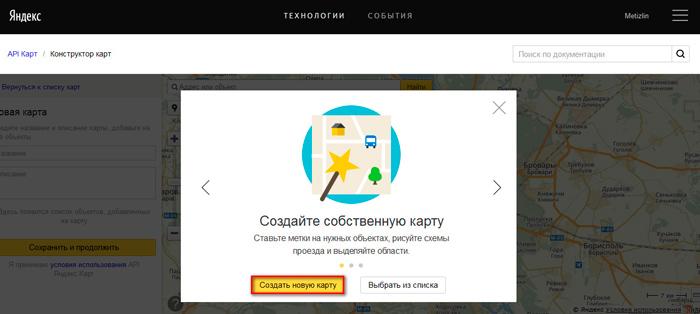 Яндекс карту для joomla 3
