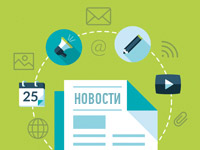 Из-за нового rel=ugc пострадают WordPress плагины для работы UGC