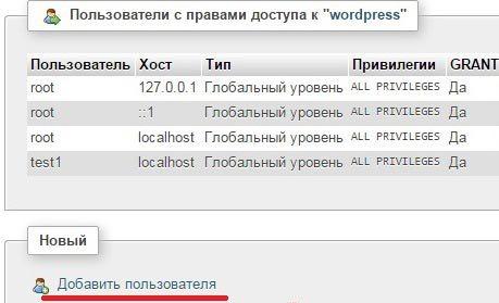 Как добавить базу сайта на хостинг хостинг аватар