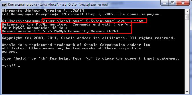хостинг для java сервера