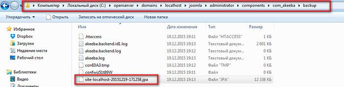 Перенос сайта с денвера на хостинг joomla бесплатные хостинги для сайтов отзывы