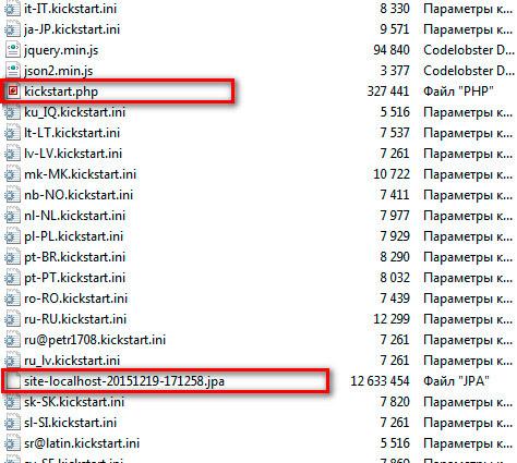 Как jpa установить на хостинг бесплатный хостинг с php и mysql ftp phpmyadmin