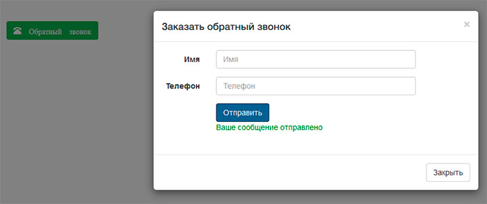 Как сделать отправку сообщения с сайта vpn linux настройка клиента и сервера