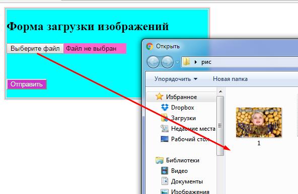код для загрузки картинок на сайт этого потребуется перемешать