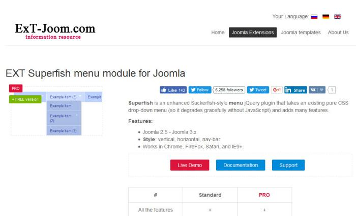 Landing page на joomla
