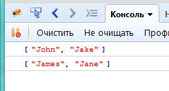 Методы для работы с массивами в JavaScript