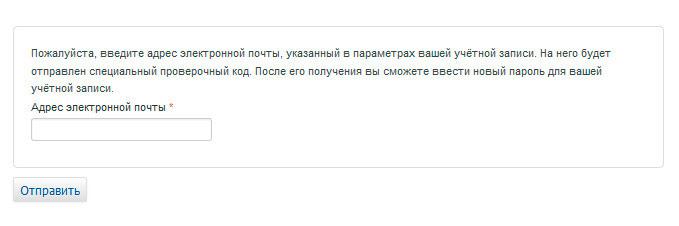 Восстановление пароля Joomla