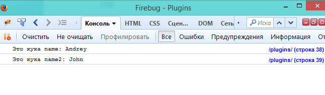 Топ плагинов jQuery. Плагин jQuery Cookie
