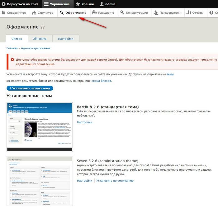 Создание сайта с нуля на php