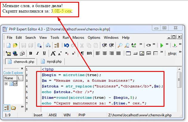 Можно ли из языка PHP убрать регулярное выражение?
