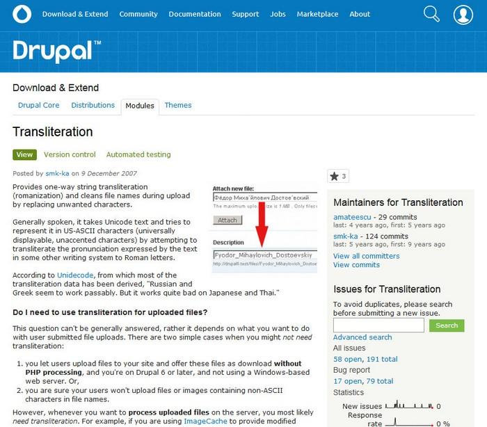 View dependent filter drupal download