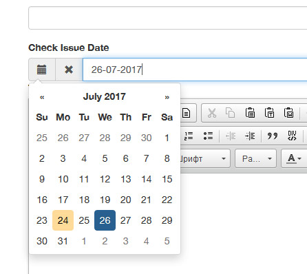 Yii2 datepicker
