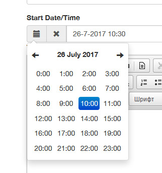 Yii2 datetimepicker