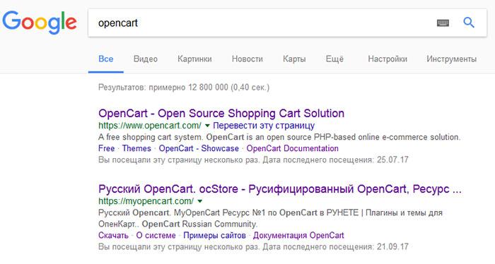 Какую версию OpenCart выбрать