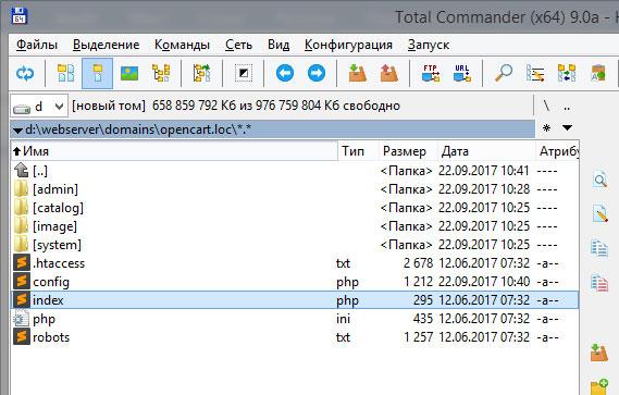 Как узнать какая версия Opencart установлена