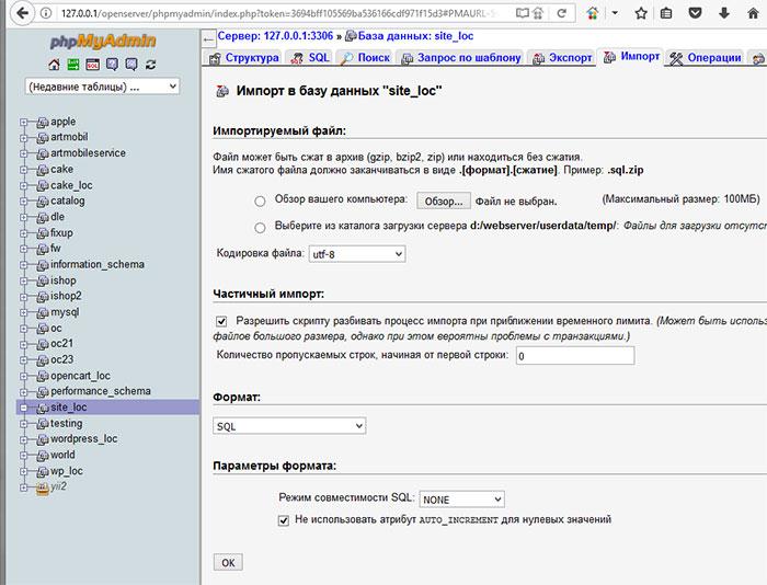 Перенести ocstore на хостинг панели управления хостингом ispmanager