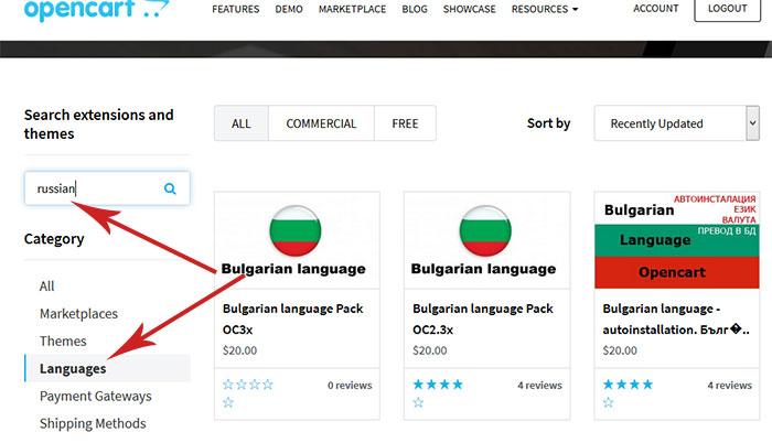 Как русифицировать OpenCart