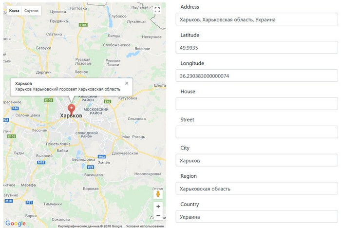 Виджет Place Autocomplete от сервиса Google Maps