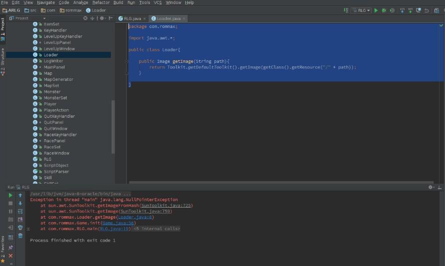 Как проводится компиляция в IntelliJ IDEA