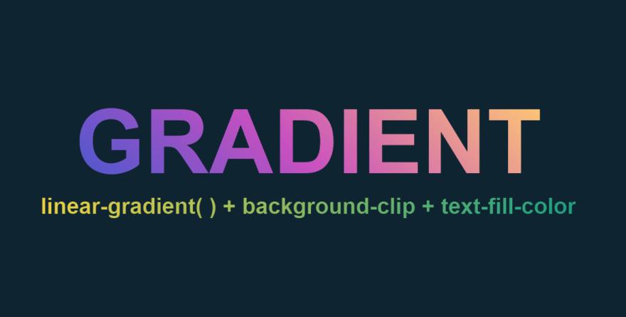 Как легко создавать текстовые градиенты с помощью CSS