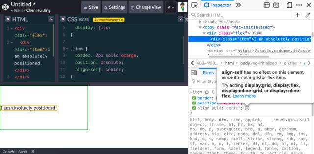 Как создать липкий футер с помощью flexbox
