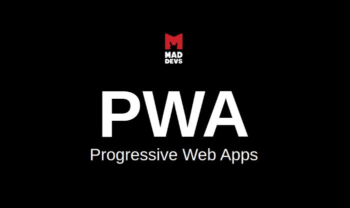 Прогрессивные веб-приложения: Руководство по практическому применению