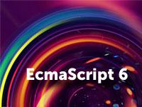 ES6 (EcmaScript 6)